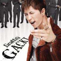 Gackt - Graffiti CD+DVD