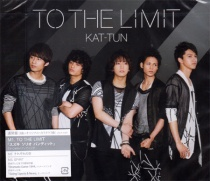 KAT-TUN - To the Limit