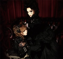 Kaya - Vampire Requiem