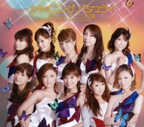 DREAM MORNING MUSUME. - Shining Butterfly