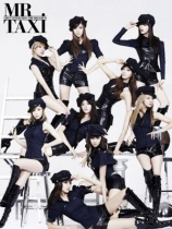 Girls' Generation - 3rd Album MR. TAXI (KR)