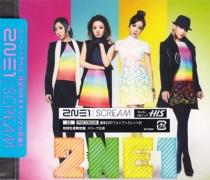 2NE1 - Scream LTD