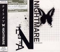 Nightmare - NIGHTMARE Type B