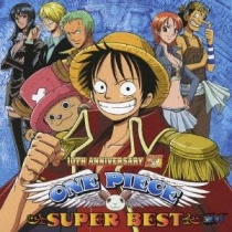 One Piece Super Best