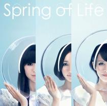 Perfume - Spring of Life
