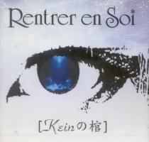 RENTRER EN SOI - Kein no Hitsugi