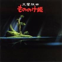 Mononoke Hime (Princess Mononoke) Symphonic