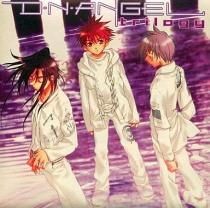D.N.Angel Vocal