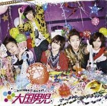 Dae Guk Nam Ah (DGNA) - Love Parade (JP)