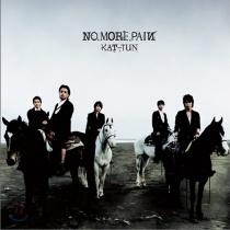 Kat-Tun - No More Pain