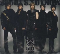 SS501 - S.T. 01 NOW (KR)