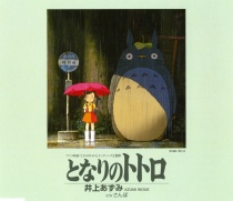 My Neighbour Totoro Maxi