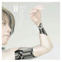 T.M.Revolution - Vertical Infinity