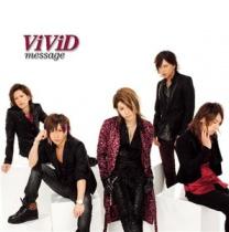 ViViD - Message Special Bonus Track Version