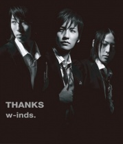 W-inds - Thanks