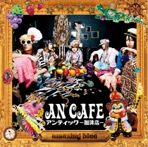 An Cafe - Amazing Blue