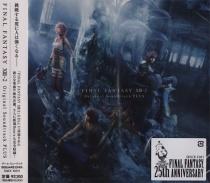 Final Fantasy XIII-2 OST Plus