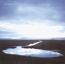 Genso Suikoden Celtic Collection