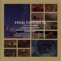 Final Fantasy XI Promathia no Jubaku OST