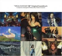Final Fantasy VIII OST