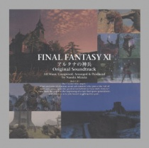 Final Fantasy XI Wings of the Goddess OST