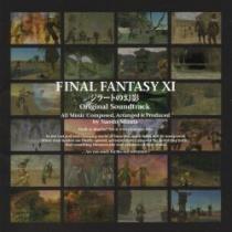Final Fantasy XI Jilart no Genei OST