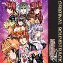 Growlanser IV Over Reloaded (PSP) OST