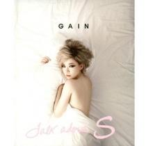 Gain (Brown Eyed Girls) -  2nd Mini Album - Talk About S (KR)