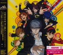 Persona 4 The Golden OST