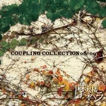 Matenrou Opera - Coupling Collection 08-09