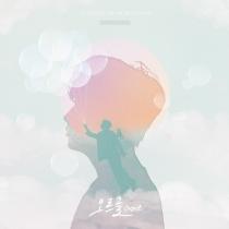 Sung Min - Mini Album Vol.1 (KR)