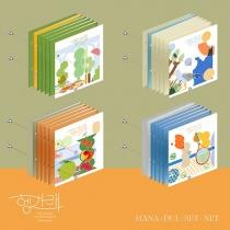 Seventeen - Mini Album Vol.7 - Heng:garae (KR) [Neo Anniversary Price]