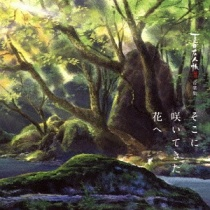Natsume's Book of Friends Music Collection Soko ni Saitekita Hana he