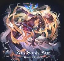 Ain Soph Aur - GRANBLUE FANTASY -