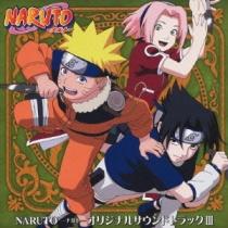 Naruto OST 3