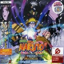 Naruto The Movie Daikatsugeki! Yukihime Ninpocho Dattebayo!! OST