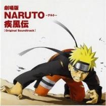 Naruto Shippuden Movie OST