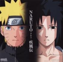 Naruto Shippuden OST