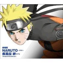 Naruto Shippuden Kizuna Movie OST