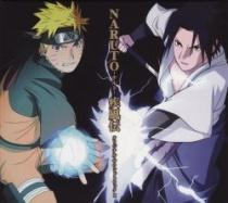 Naruto Shippuden OST 2