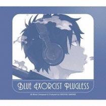 Blue Exorcist Plugless (Ao no Exorcist Plugless) LTD