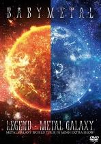 BABYMETAL - Legend - Metal Galaxy (Metal Galaxy World Tour In Japan Extra Show)