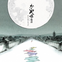 The Tale of the Princess Kaguya  OST Vinyl LP