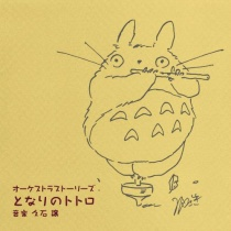 My Neighbour Totoro Orchestra