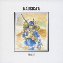 Nausicaä High-Tech Series