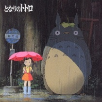 My Neighbour Totoro Image OST