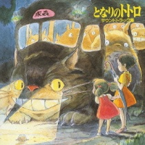 My Neighbour Totoro OST