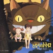 My Neighbour Totoro Soundbook