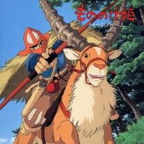 Mononoke Hime (Princess Mononoke) Image Album