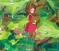 The Borrower Arrietty OST